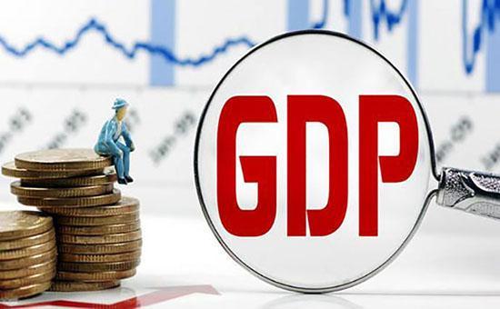 比预期低近2个点?美国第二季度GDP增速仅为6.5%!黄金1830很难打破