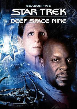 星际旅行:深空九号 第五季海报