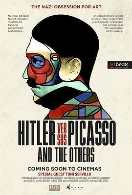 二战时期的艺术家海报