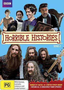 糟糕历史 第二季