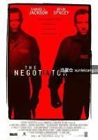 王牌对王牌 The Negotiator