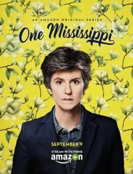 密西西比 第一季海报