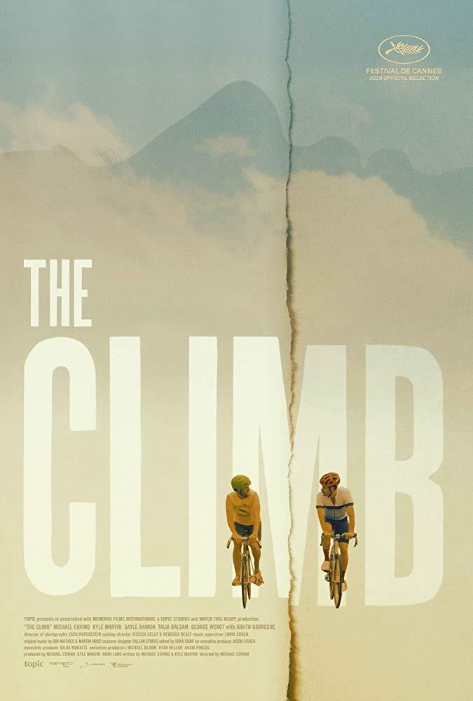 爬坡人生海报