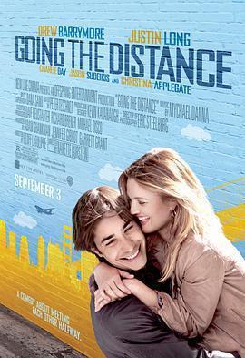 远距离爱情 电影海报