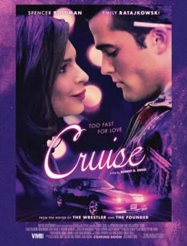 巡航/Cruise海报