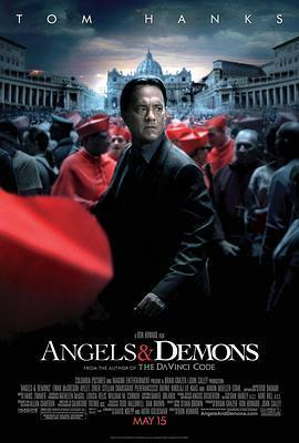 天使与魔鬼 电影海报