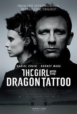 龙纹身的女孩 电影海报