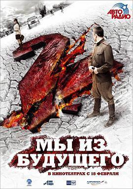 古墓迷途2海报