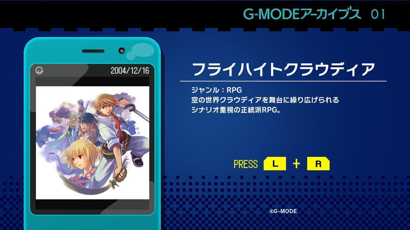 [合集] G-MODEアーカイブス01-37插图
