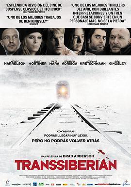 穿越西伯利亚 电影海报
