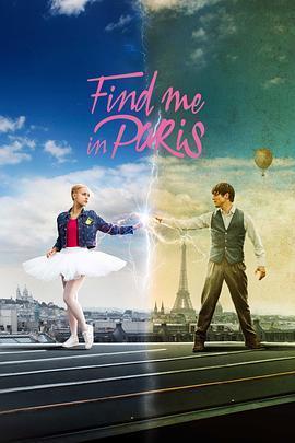来巴黎找我 第二季海报