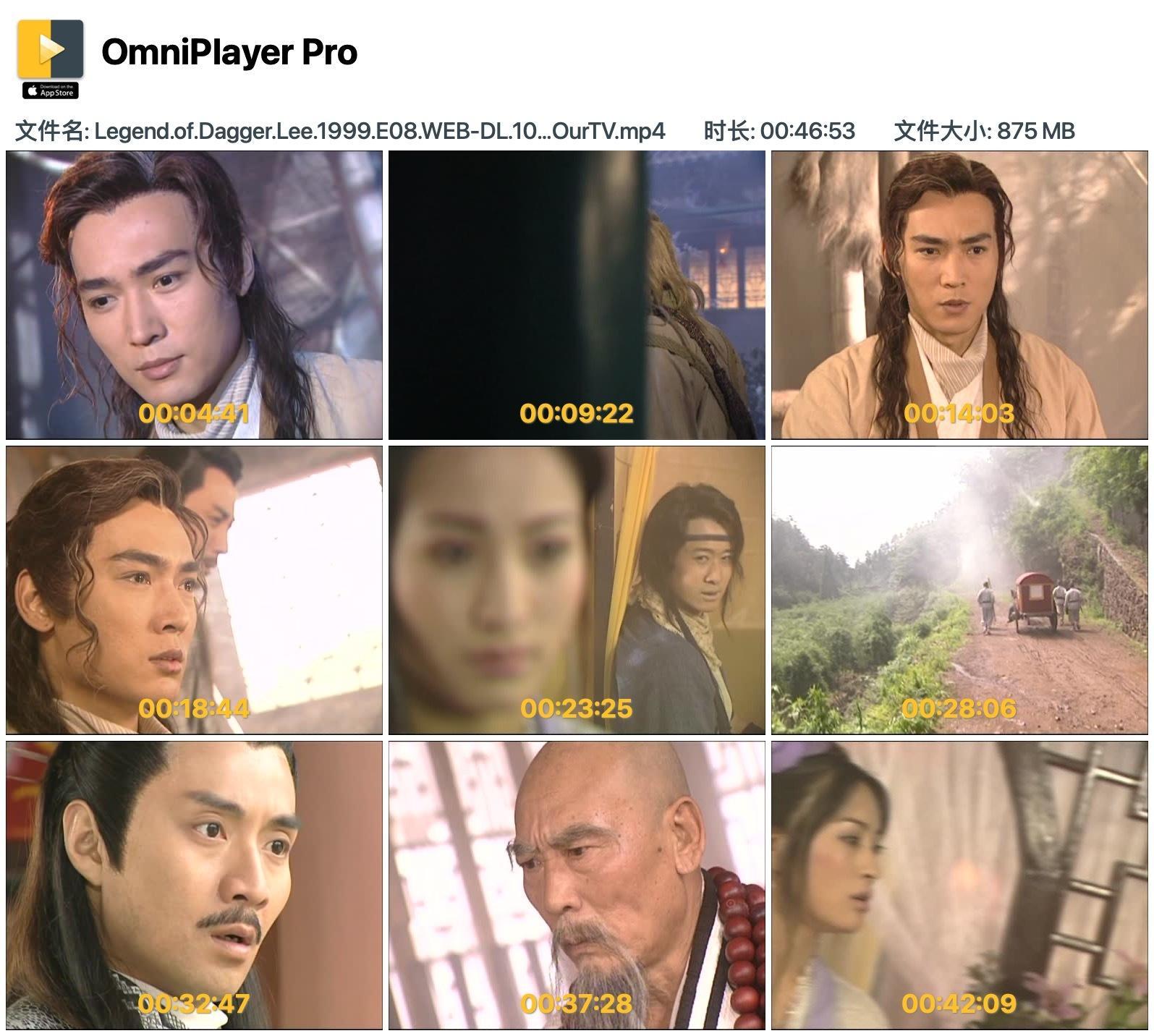 小李飞刀四十集无删减版 1080P的图片-高老四博客