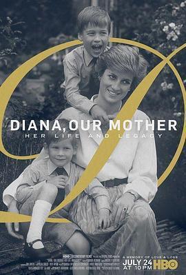 我们的母亲戴安娜海报