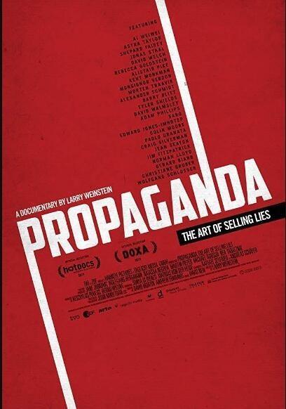 政治宣传:谎言的艺术海报