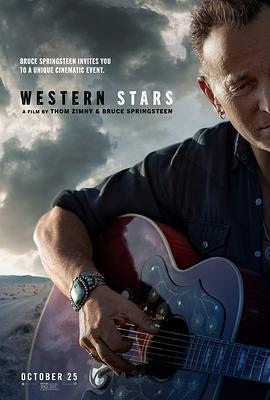 西部明星海报