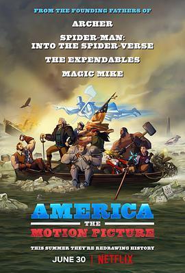 美国:一部电影2020