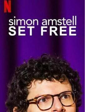 西蒙·阿姆斯特尔:放飞海报