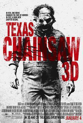 德州电锯杀人狂3D 电影海报