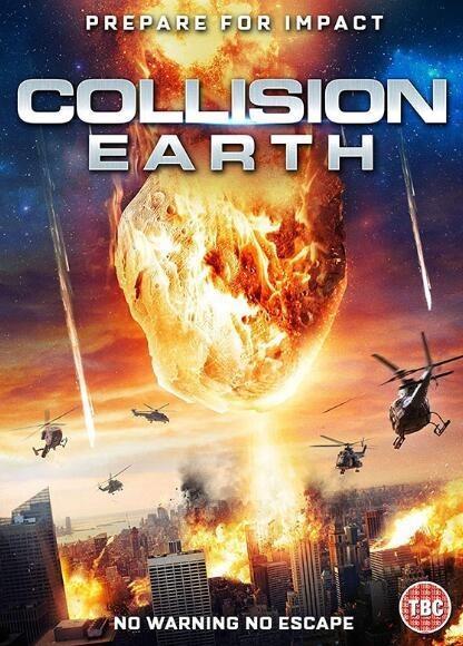 碰撞地球/星地大碰撞海报