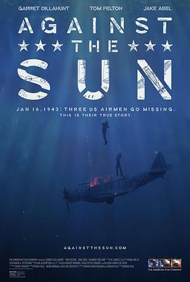 太平洋幽灵 电影海报