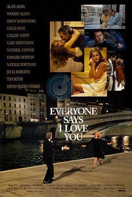 人人都说我爱你 电影海报