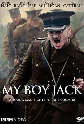 我的儿子杰克海报