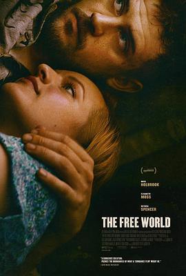自由世界 电影海报