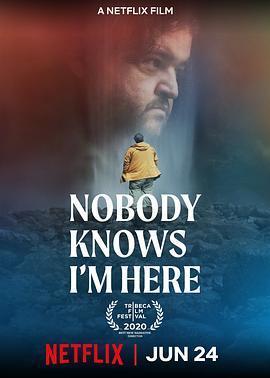 没人知道我在这海报