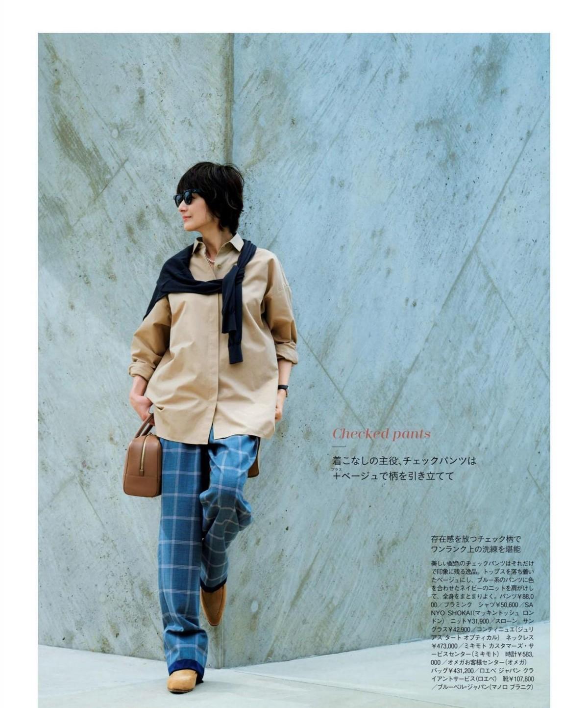52歲的富岡佳子太會穿,簡約大氣又有高級的穿搭,優雅又有女人味 形象穿搭 第10張