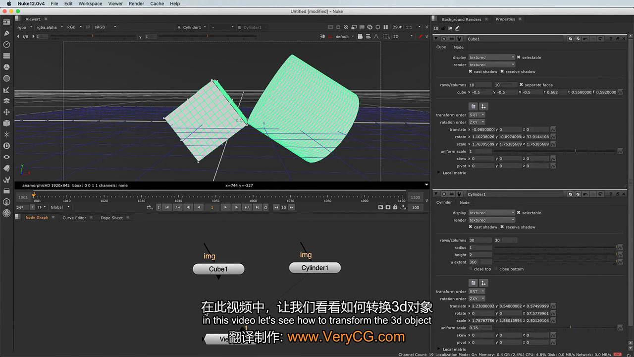 Nuke教程 完全掌握入门2 CGCircuit Mastering Nuke Vol.2