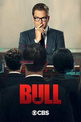 庭审专家 第五季海报