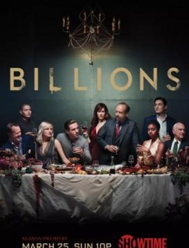 亿万 第三季 Billions Season 3海报