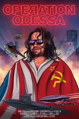 敖德萨行动海报
