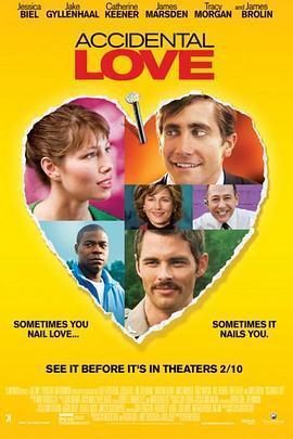 意外的爱情 电影海报