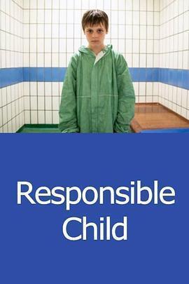 负有责任的孩子海报