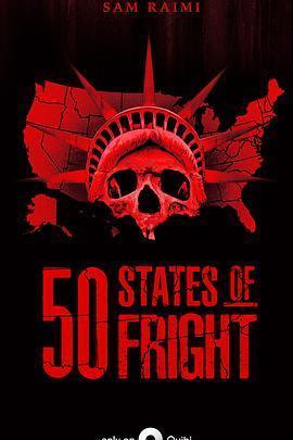 惊悚50州 第一季海报