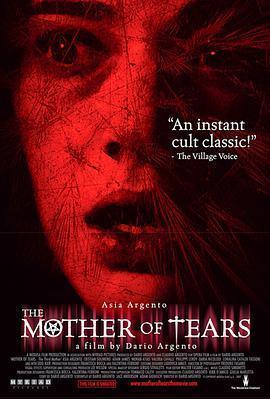 恶灵之泪/第三个妈妈海报