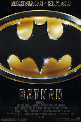蝙蝠侠 电影海报