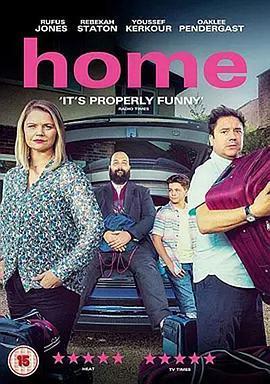 有家真好 第二季海报