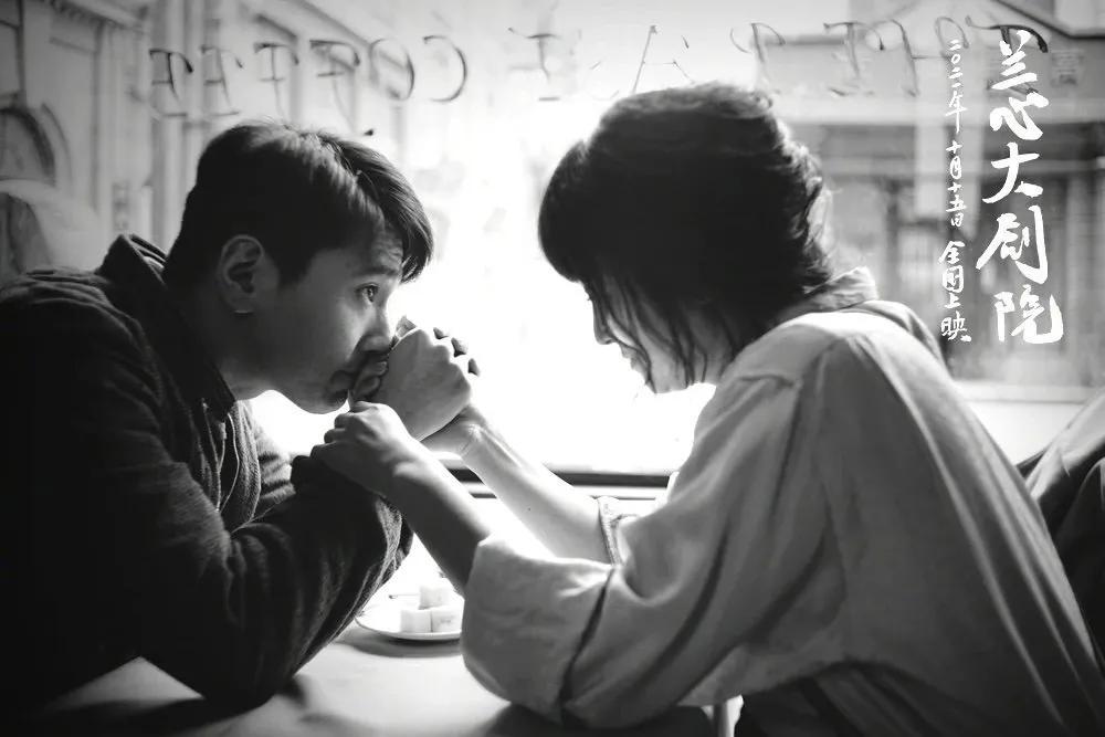 """被巩俐称作""""百年不遇的好角色""""《兰心大剧院》10月15日全国公映"""