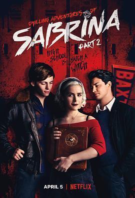 萨布丽娜的惊心冒险 第二季海报