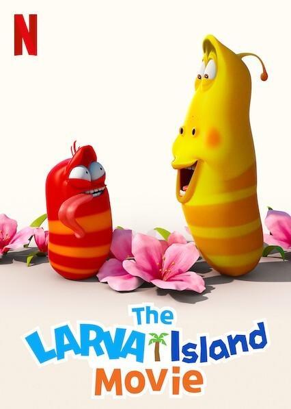 爆笑虫子之冒险岛大电影海报