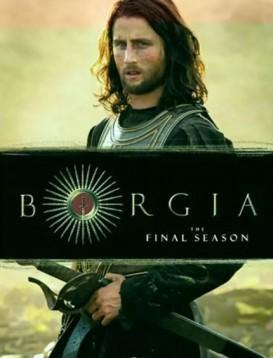 波吉亚家族(法国版) 第三季海报