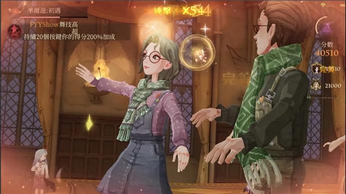 魔法觉醒, 神秘的魔法石, 电影哈利波特