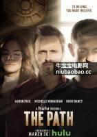 朝圣之路 第一季 The Path Season 1