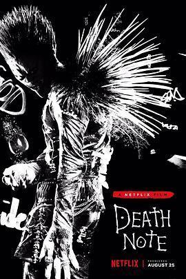 死亡笔记 电影海报