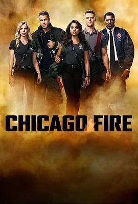 芝加哥烈焰 第六季2020