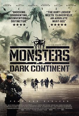 怪兽:黑暗大陆海报