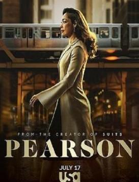 皮尔森 第一季海报