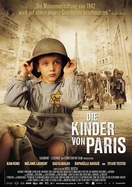 围捕/巴黎血色围城 电影海报